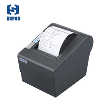 3' Lan thermal pos 80MM Receipt bill money printer with auto cutter pos 8320 receipt printer