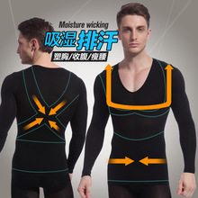 Functional body sculpting men thermal underwear germanium titanium silver fever underwear NY104
