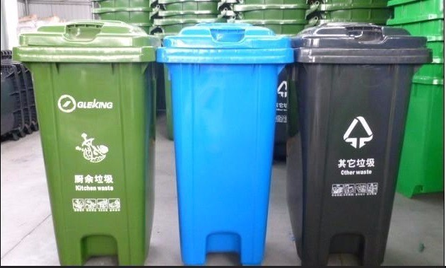 2015 HOT SALE! pedal dust bin / pedal rubbish container 120L