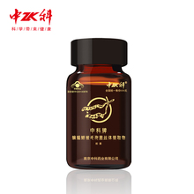 2016 100% pure natural organic herb for men daily power enhancement perfect Cordyceps Capsule