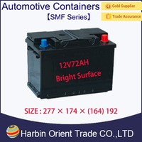 Automobile Sealed Maintenance Free waterproof battery box
