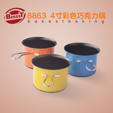 8863 BAKEST 4 inch mini carbon steel milk cuisine pan/non-stick chocolate melting pot/high quality cooking tools