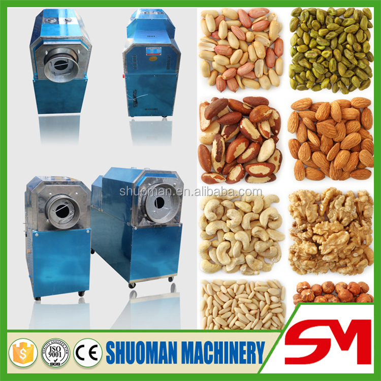 Automatic modern and advanced nut roasting machine