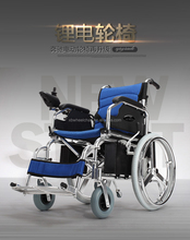 Lightweight aluminum folding electric wheel chair with CE and ISO cetificate
