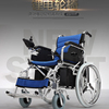 Lightweight Aluminum Folding Electric Wheelchair With