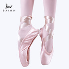 06B5B101 Wide Satin Ballet Shoes Ballet Pointe Shoes