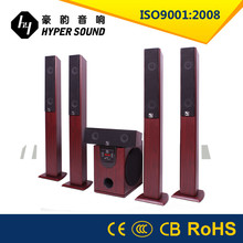 5.1ch active 5d home theater system with 3D surround sound(IA-6120HT-1)