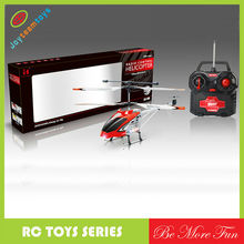 rc airplane helicopter new product JTR20098 rc plane