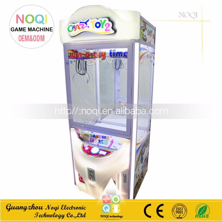 Игровые автоматы кран машина с капсулой барабанные игровые автоматы бесплатно онлайнi