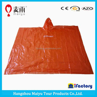 MAIYU Disposable Biodegradable Rain Poncho