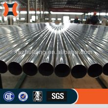 201 stainless steel thick wall tube