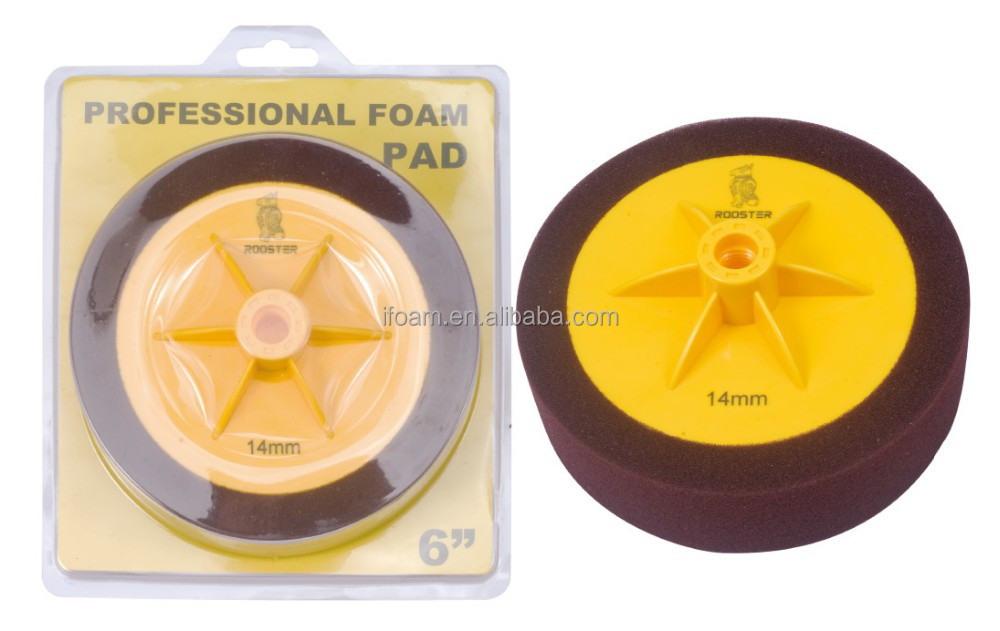 6 inch car Cleaning Polishing foam pad with backing plate
