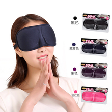 Eye Mask 3D contour Sleep Mask with Free Ear Plugs Best Eye Cover for Sleep, Travel, Nap, Meditation sleeping mask