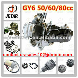 super quality scooter GY6 50cc 60cc 80cc motor parts