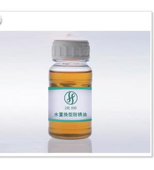 The Environmental Friendly Water Based Anti-corrosion Concentrated Liquid