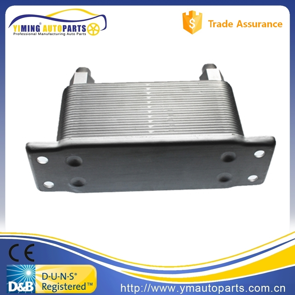 for Dodge fit 03-09 Ram Pickups High Quality Car Engine Spare Parts Hydraulic Aluminum Oil Cooler 68004317AA 5086946AB