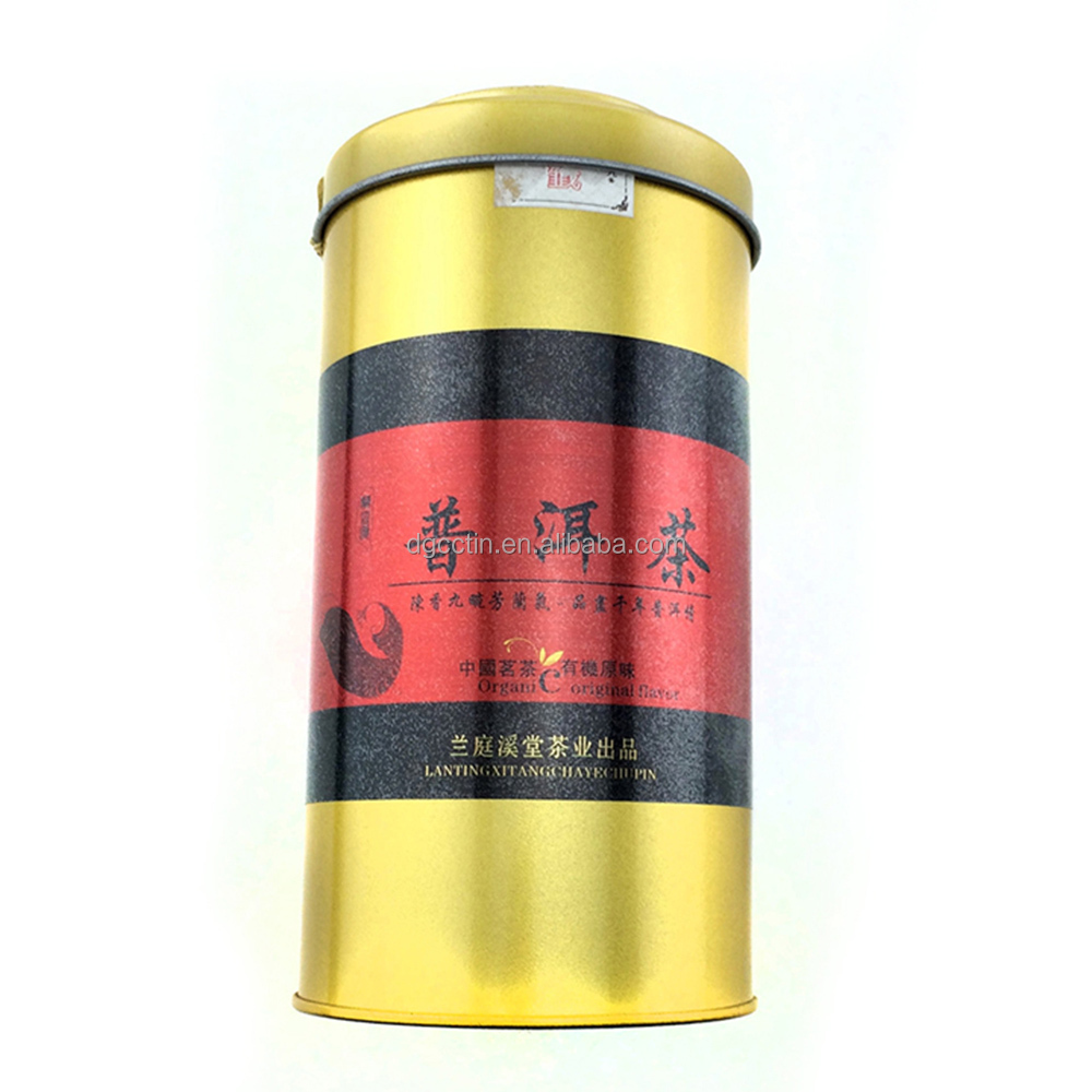Food grade Empty Round Coffee Can/ coffee tin box/tin container for tea/coffee