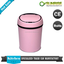 battery recycling stainless trash can
