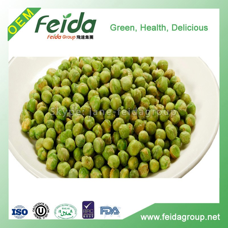 Wholesale Crunchy snacks salted green peas