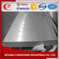 Jieyang Chengfeng Professional 201 304 410 stainless steel sheet price