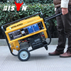 Bison (China) Chinese Supplier Three Phase 6kw 6kVA 6000W Portable Gasoline Generator Honda Generator Prices