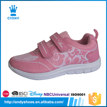 2016 Popular flexible lightweight material PU mesh girls custom shoes