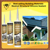 Best selling Building Meterials Neutral Structural Silicone Sealant