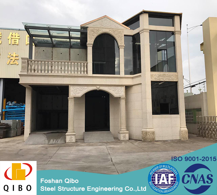 Prefabricated house villa prefab home price/Qibo steel structure homes designs