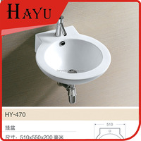HY-470 wall hung bathroom ceramic shower basin
