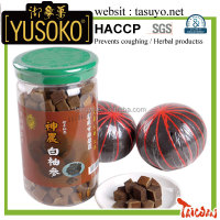 Royal Herbal YUSOKO Herbal Extrac Mint Strips Cough Syrup Tea Bag