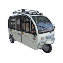 Factory Price Three Wheel Motorcycles Electric Solar Tricycle for Passenger