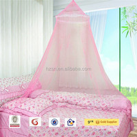 home textile manufacture dome net queen size bed canopy mosquito net for an adult