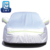 Cars Accessories Custom Dust Proof Shockproof Car Body Covers