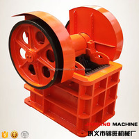 mobile crusher discharge port could be adjusted