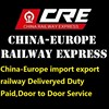 Professional Railway Express Transport From China