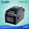 OCBP-005: hot barcode printing machine, label stick printer