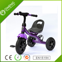 Christmas baby toys children tricycle/tricycle baby /toys baby tricycle for kids