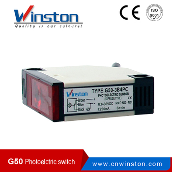 Small Infrared photoelectric sensor G50