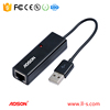 Adson Factory Supply 10 100Mbps USB