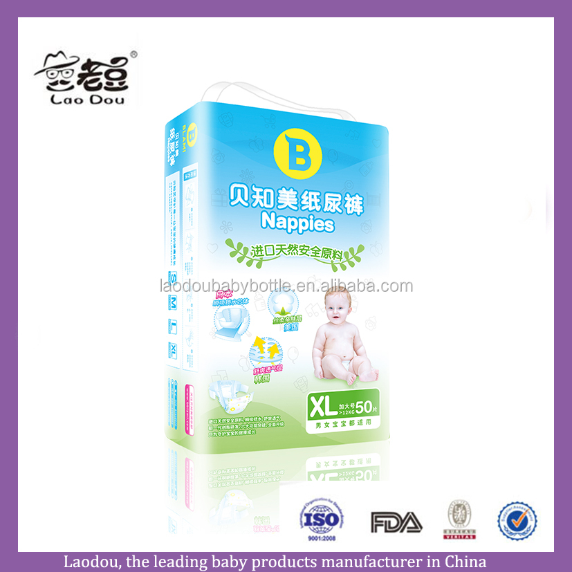 Different Size Diapers Wholesale In China Baby Nappies High Quality Sunny Baby Diaper