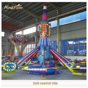 Children park fun game airplane kiddie ride for sale