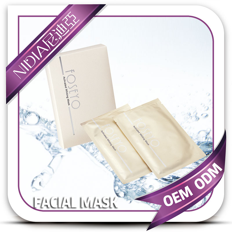 2017 new products beauty OEM moisturising facial mask