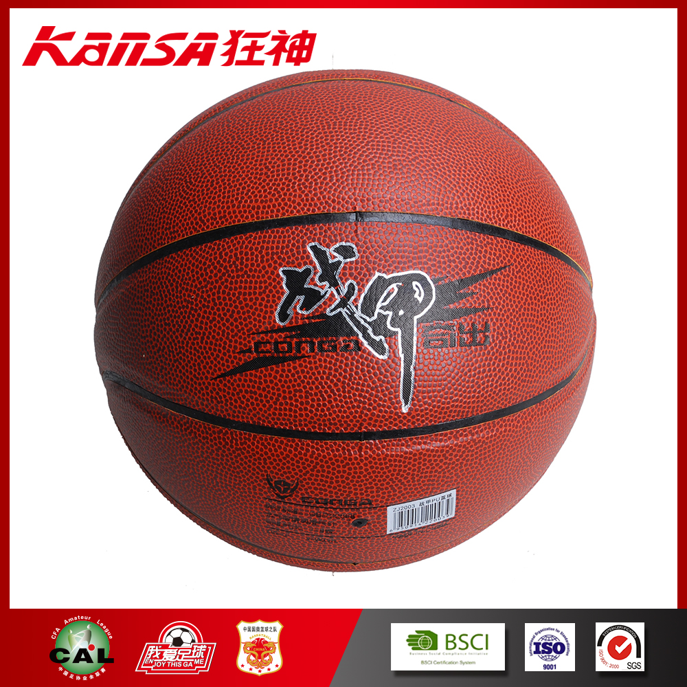 ZJ-2003 Wholesale Brown Pu Leather Standard Size 7 Cheap Price Basketball Ball Sale