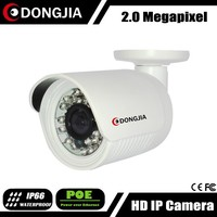 DONGJIA DA-IP8801STR Outdoor Mini 1080P HD Wired Network IP Surveillance Security Camera