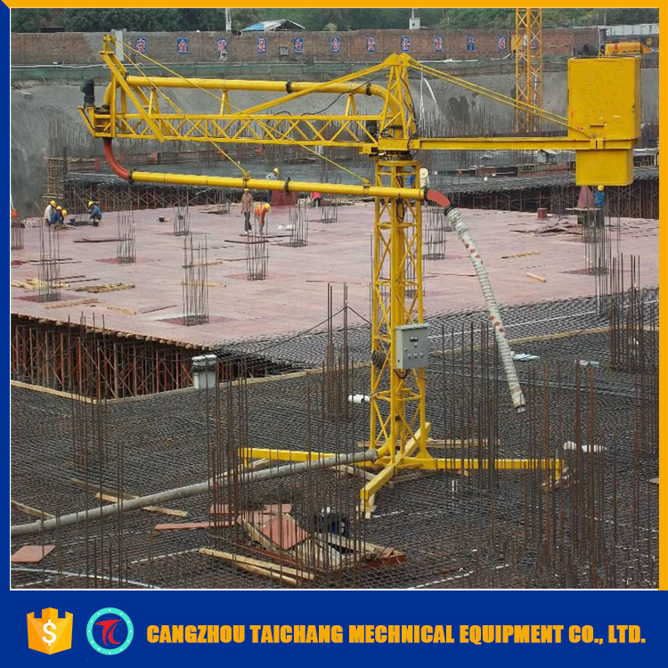 high quality china eletric concrete pouring equipment / placing boom (frame structure) with certificate