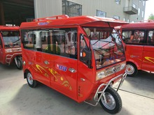 Popular solar electric sightseeing car three wheel vehicle tricycle-DG4A
