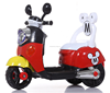 New children kids mini electric motor motorcycle