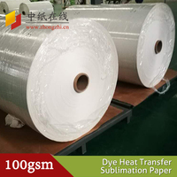 Dye-Sub Print Sublimation Transfer Paper jumbo roll inkjet heat transfer paper for light cotton fabric/textile