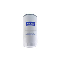 China Factory Price Hot Selling food oil filter