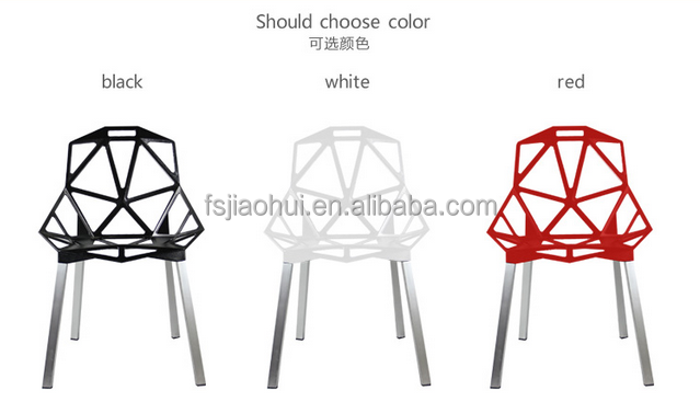 Aluminium Magis chair one designed by Konstantin Grcic